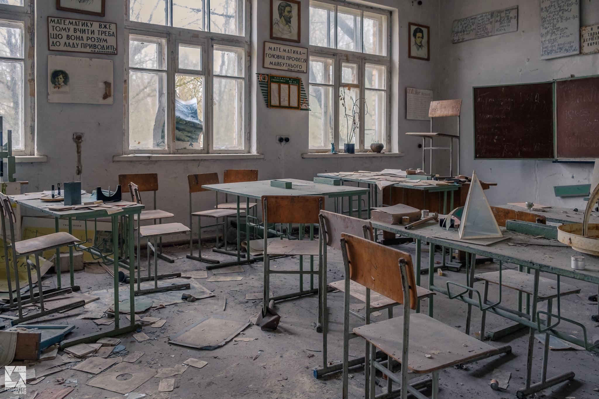 Mashevo School