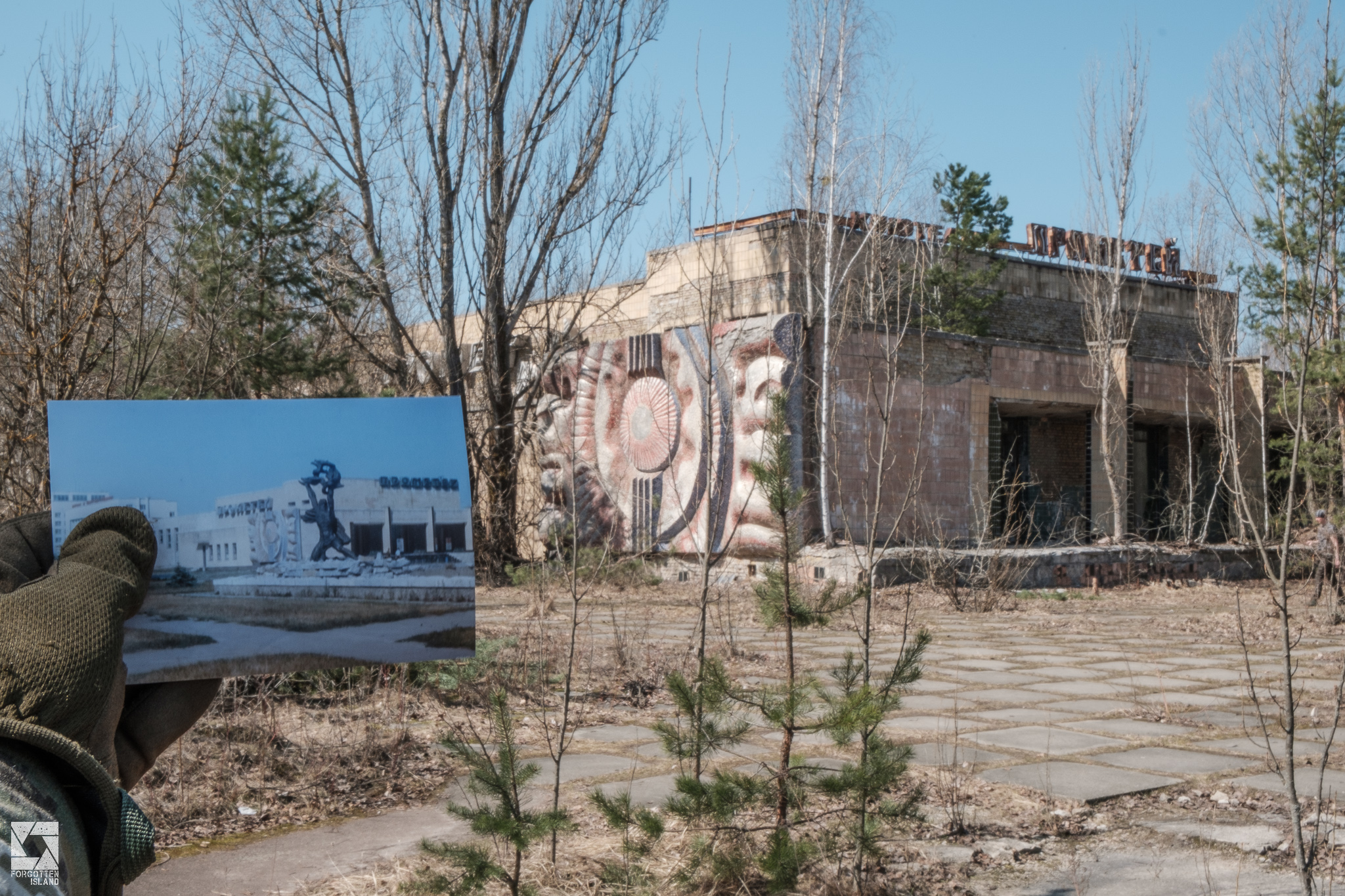 Pripyat Then and Now Prometheus Cinema