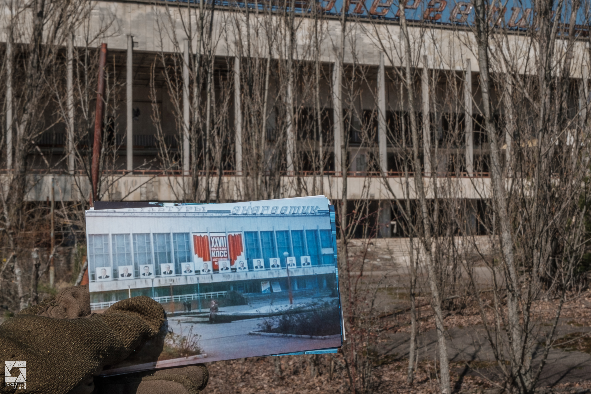 Pripyat Then and Now - Main Square