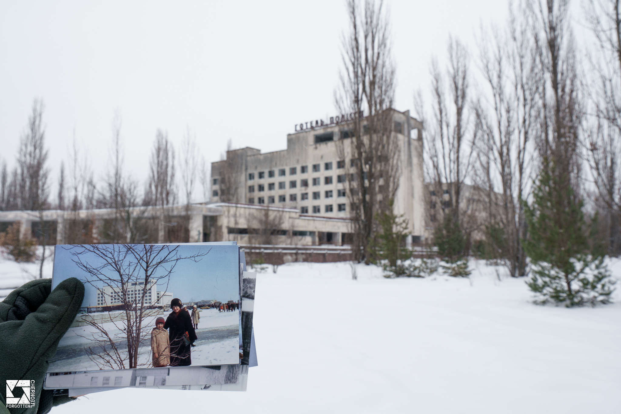 """""""Pulsar"""" band in Pripyat before and after the accident"""