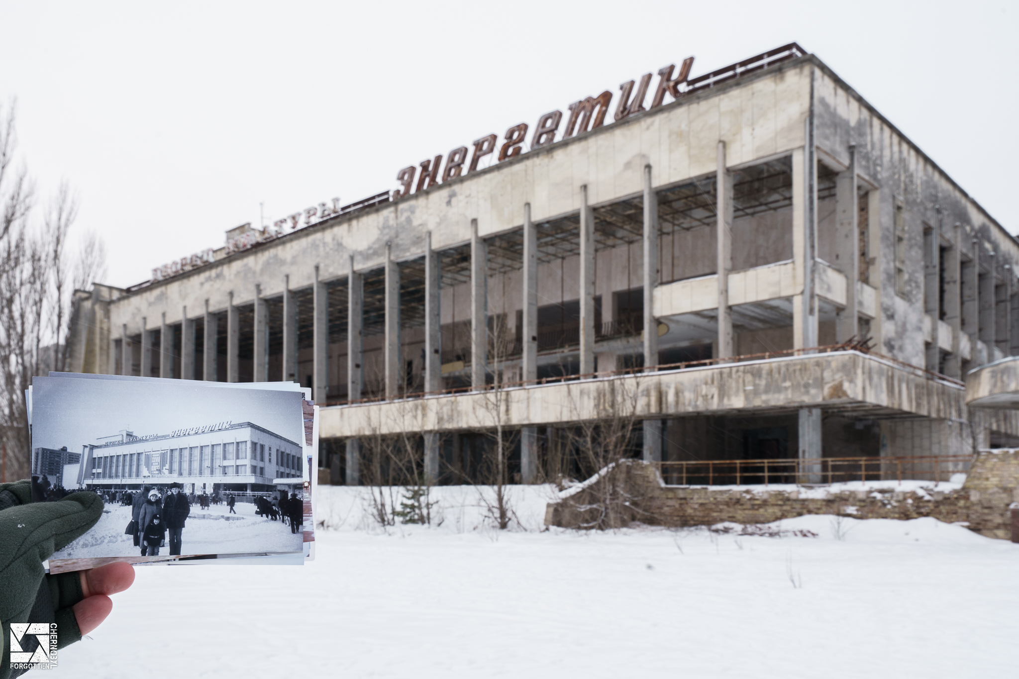Winter in Pripyat Before and After the Accident - Hotel Polissya
