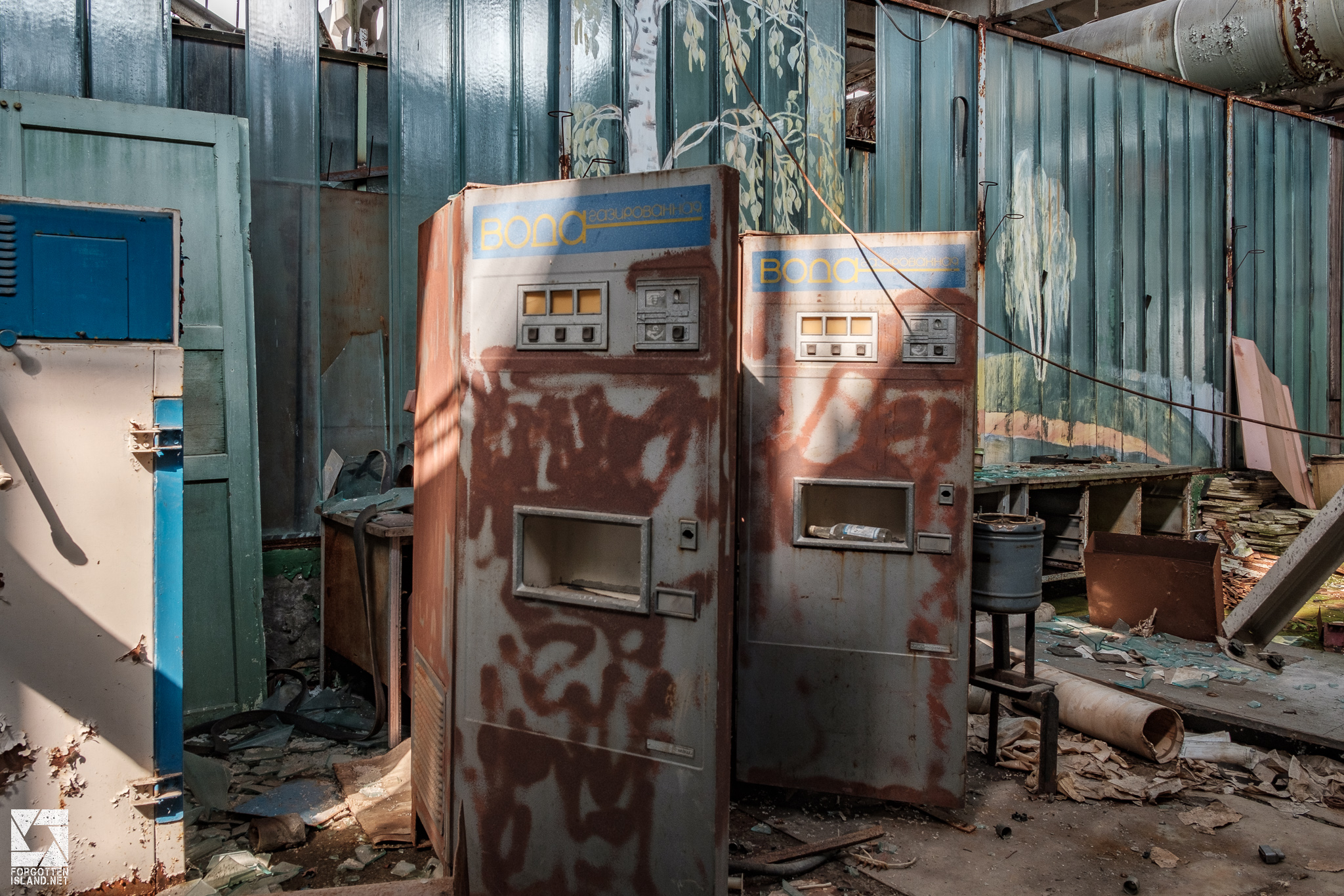 Saturators in Jupiter factory in Pripyat