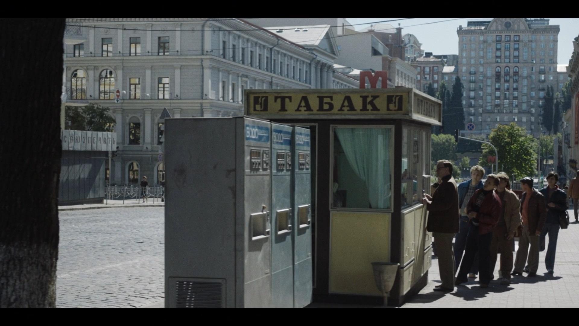 "Saturators in HBO series ""Chernobyl"""