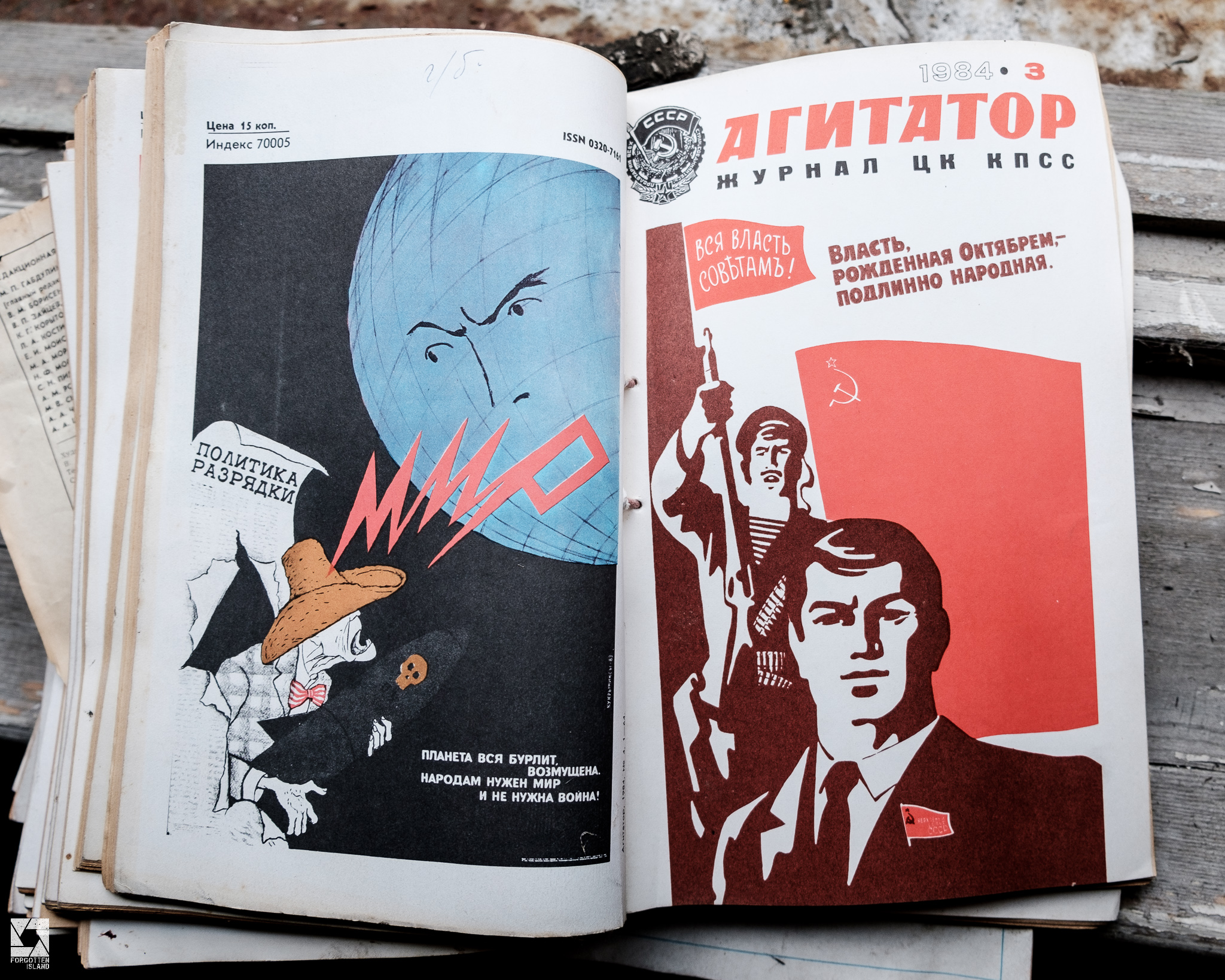"""Soviet Propaganda Magazine """"Agitator"""""""