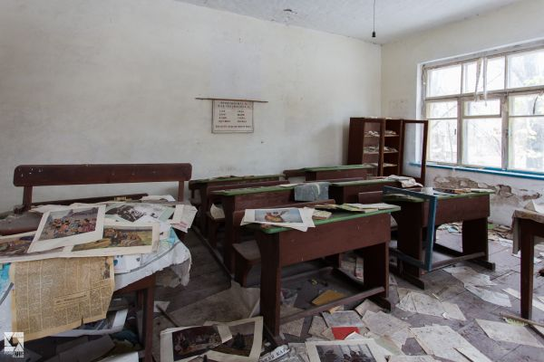 Krasne Primary School